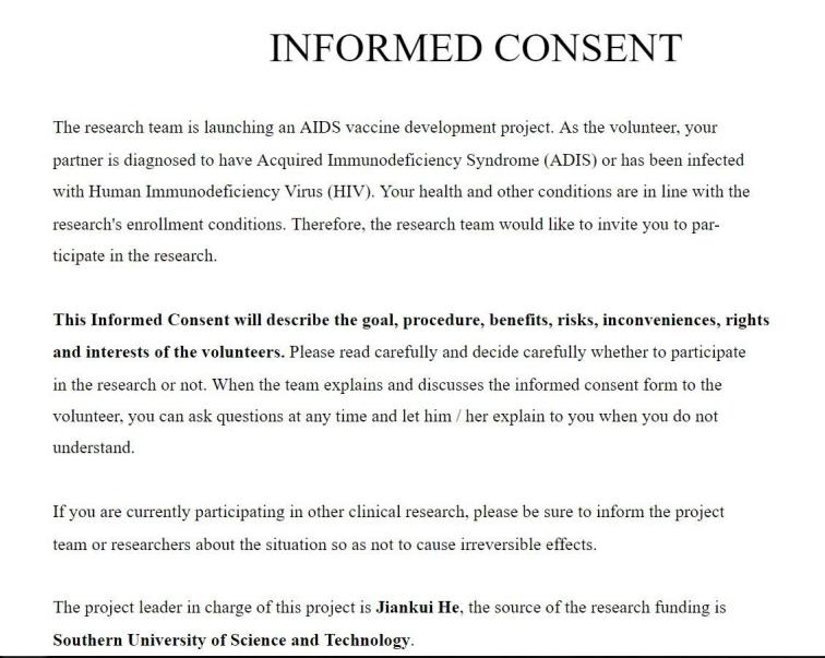 he-jiankui-informed-consent-form.jpg